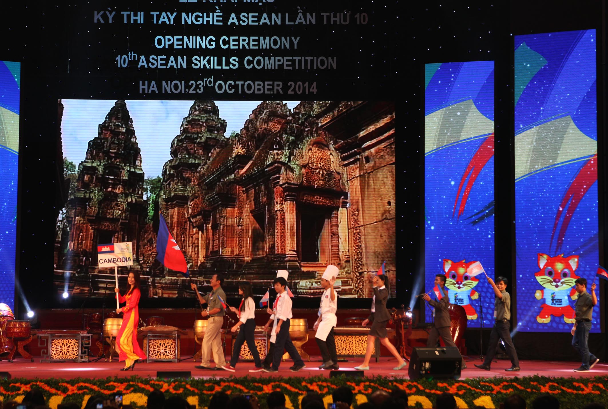 Cambodia's delegation parades into stage